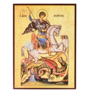 icona s giorgio carta grande