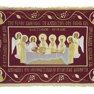 epitafios greco ricamato