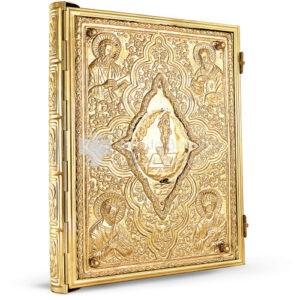 Coprievangeliario in metallo dorato size 28x4x37 cod 23 200