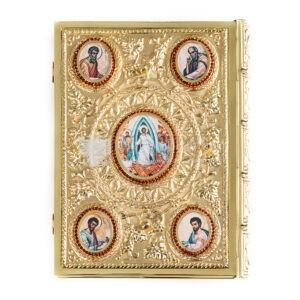 copri evangeliario in metallo dorato e sbalzato