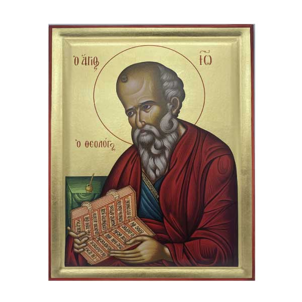 icona serigrafata san giovanni teologo